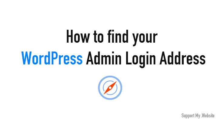 how to find your wordpress admin login page